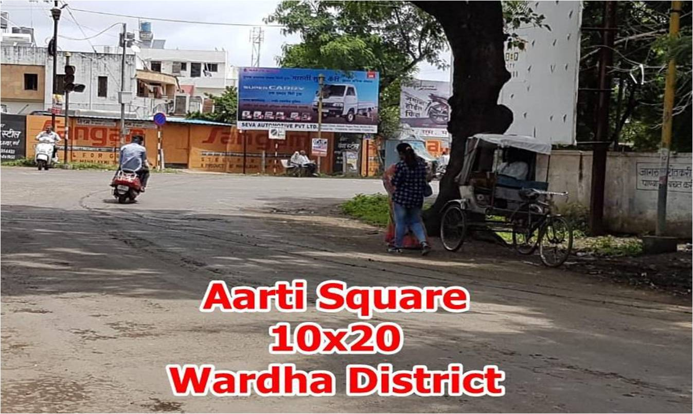 Arati Square Nagpur road,Wardha