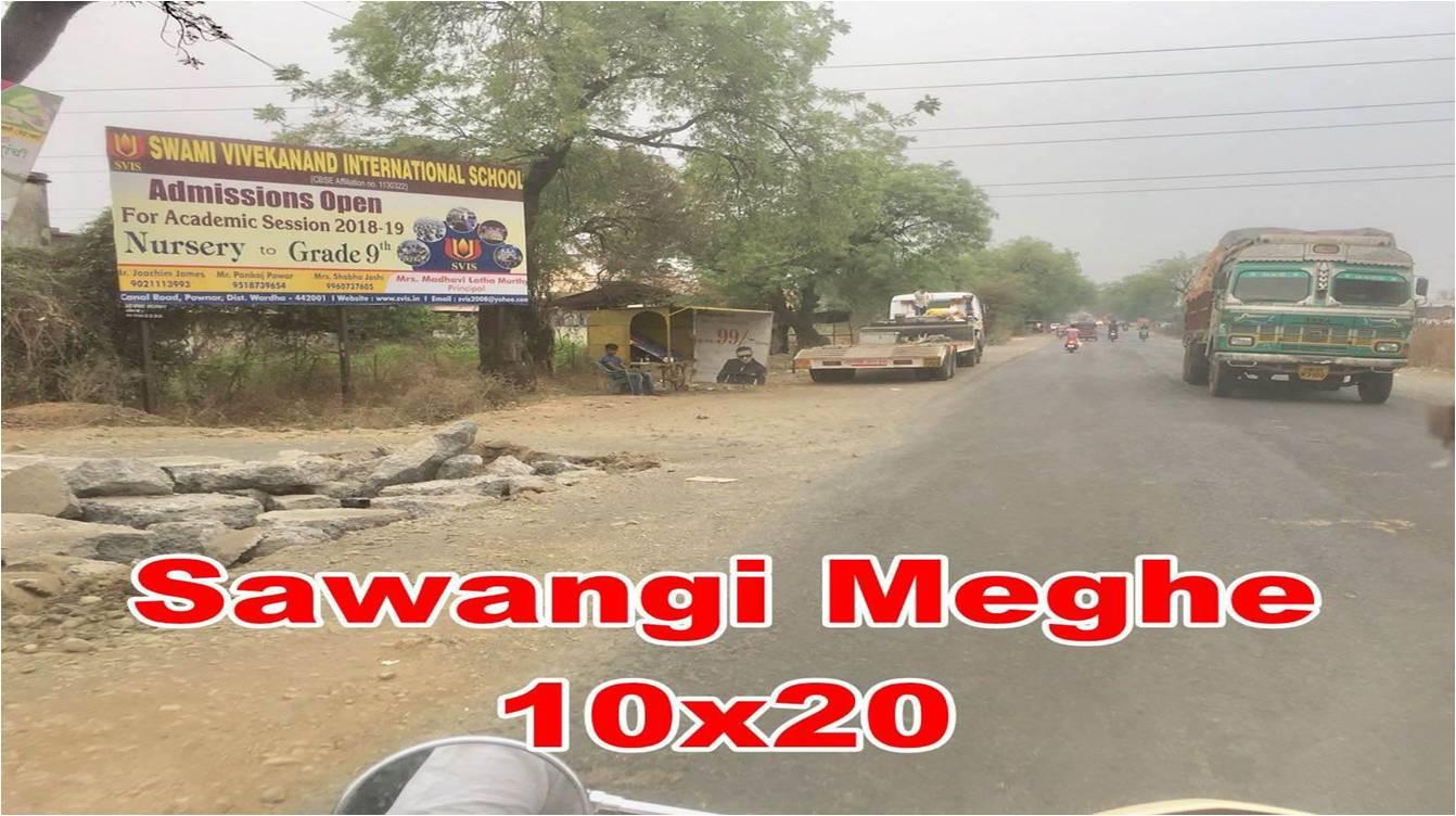 Sawangi Mehge Medical,Collage