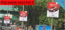 Pole kiosk Udaipur