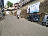 Chaltlang Bawngkawn, Road