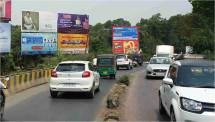Valsad Dharampur Road Flyover Bridge Upper - 4
