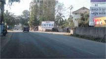 Near Lohana Bhavan Facing Circuit House