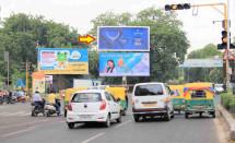 Airport Road Dafnala Circle ACP