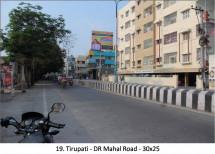 DR Mahal Road