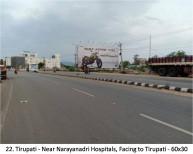 Near Narayanadri Hospitals, Facing to Tirupati