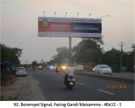 Near Vignan Jyothi College,Bachupally Road