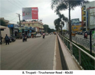 Tiruchanoor Road